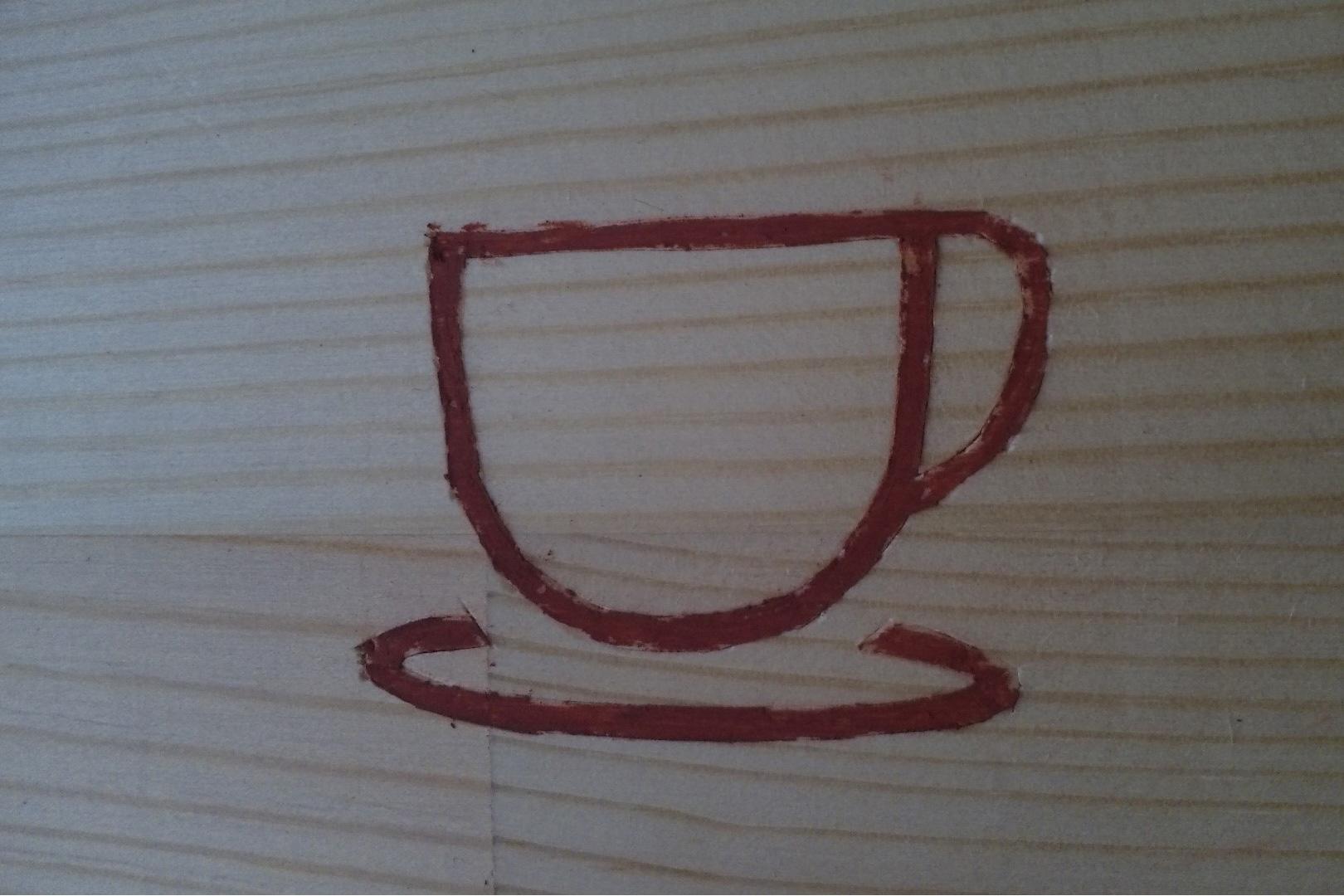 台所ノカフェのロゴ