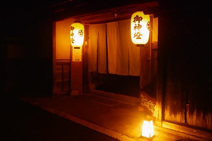 お祭りの前の夜の藤原邸の門